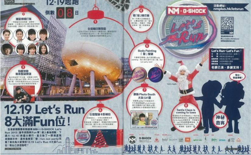 NM+ Magazine – 新Monday雜誌