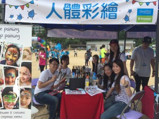"""in """"Walk of Water 2016"""", organized by A Drop of Life, at Repulse Bay under 32 to 37 degree!"""