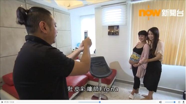肚皮畫, 孕媽媽, 準爸媽, 新聞台訪問, babybump painting HK, bellypaint HK