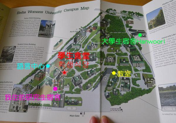 D7 學生食堂地圖.jpg