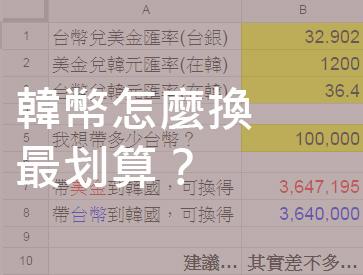 blog首圖.jpg