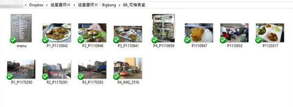照片檔案夾.JPG