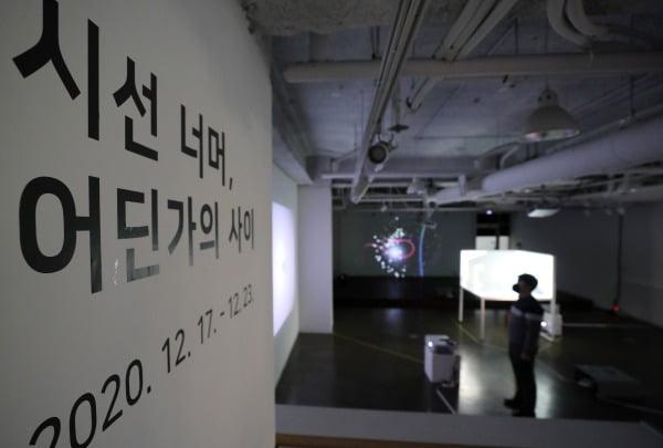 韓國經濟新聞