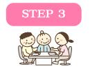 short_step3