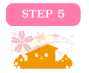 short_step5