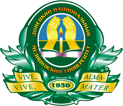Факультет интернатуры и последипломного образования
