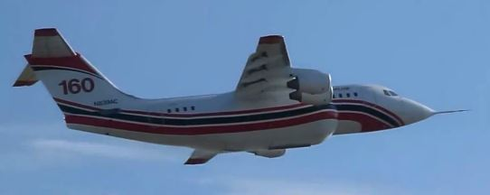 Aeroflite T-160