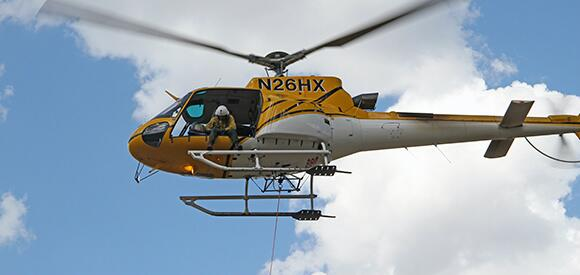 Teton Interagency Helicopter