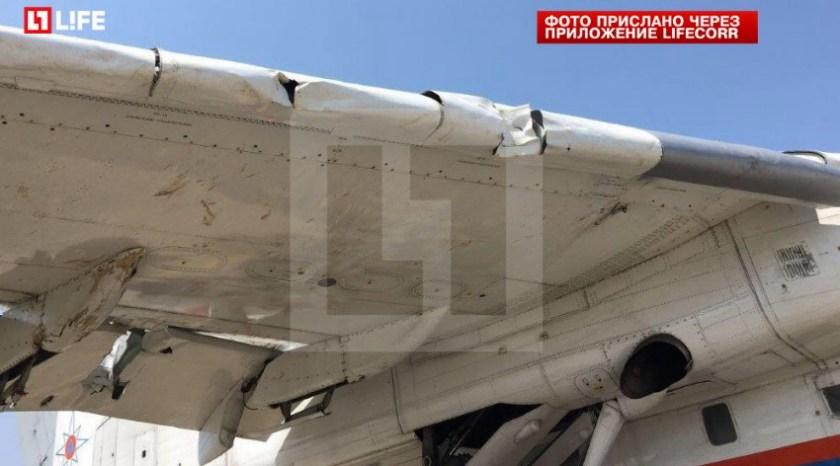 Be-1200ES wing damage tree strike