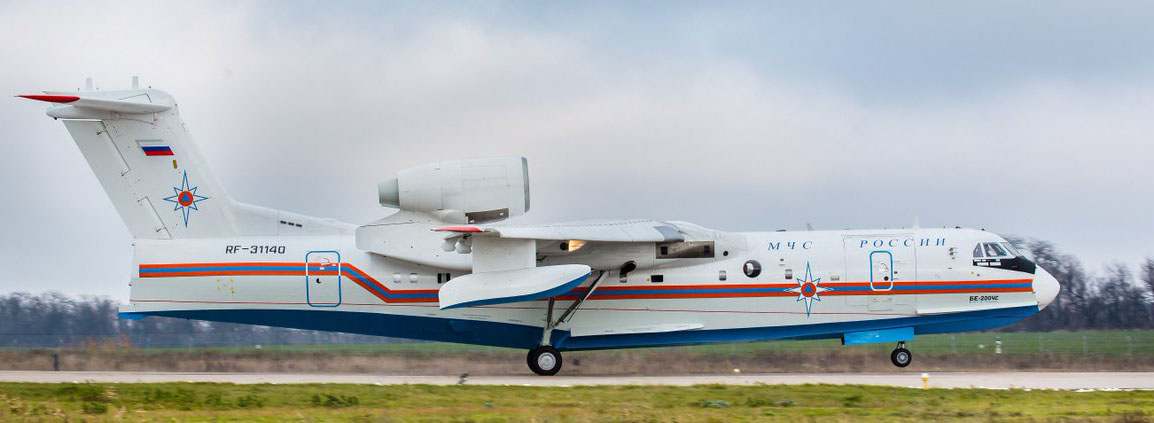 Another Be-200ES delivered to Russia's firefighting agency