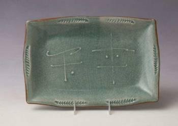 Rectangular Platter with slip and Crackle Glaze