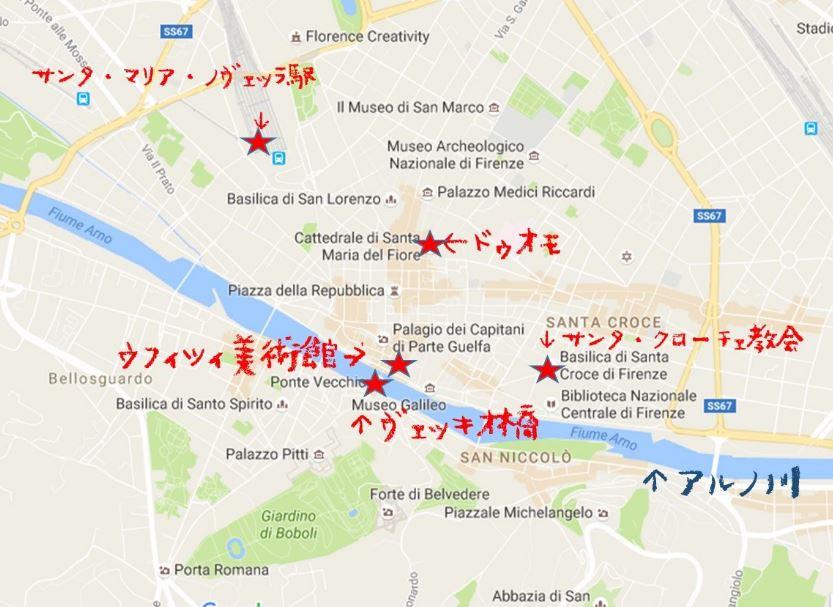 フィレンツェの地図