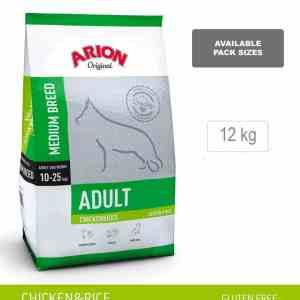 Arion Original Adult Medium Breed, Kylling & Ris, 12 kg - incl gratis levering og 2 slags godbidder