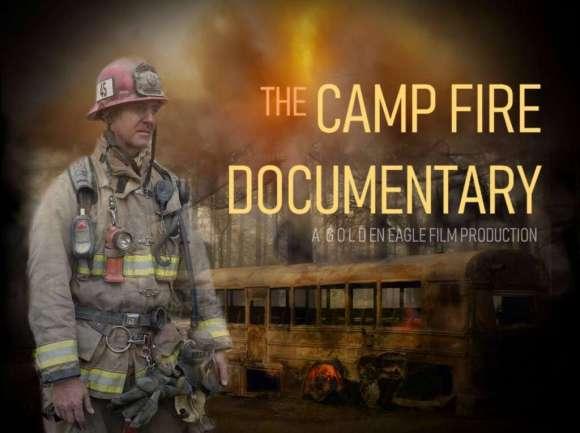 camp-fire-documentary-teaser.jpg