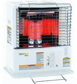 Best Kerosene Heater Review
