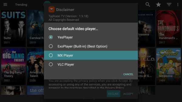 Choose Video Player