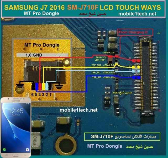 Samsung J7 J710F Touch Screen Problem Ways Solution