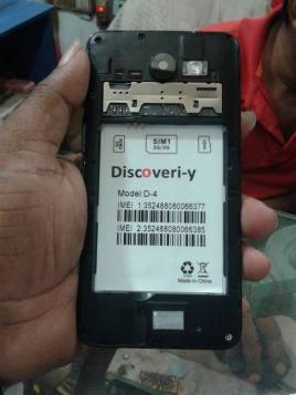 Discovery D-4 Firmware Flash File 100% Tested Free Download