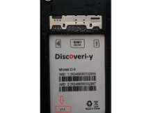 Discoveri-Y D5 V1.0 Firmware File CM2 Read Without Password