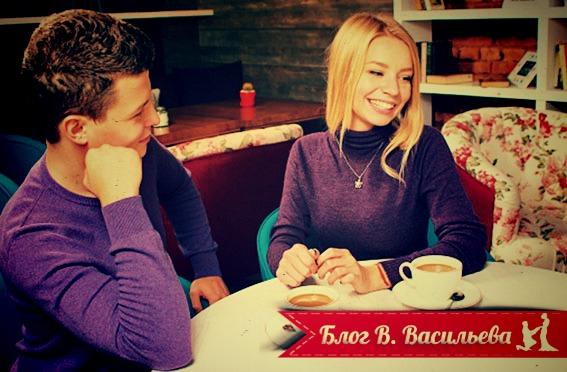 Online dating pitajte prvu poruku