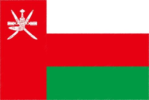 オマーン国の国旗
