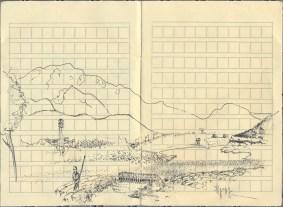 Shaolin reservoir