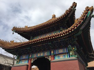 Beijing Sightseeing