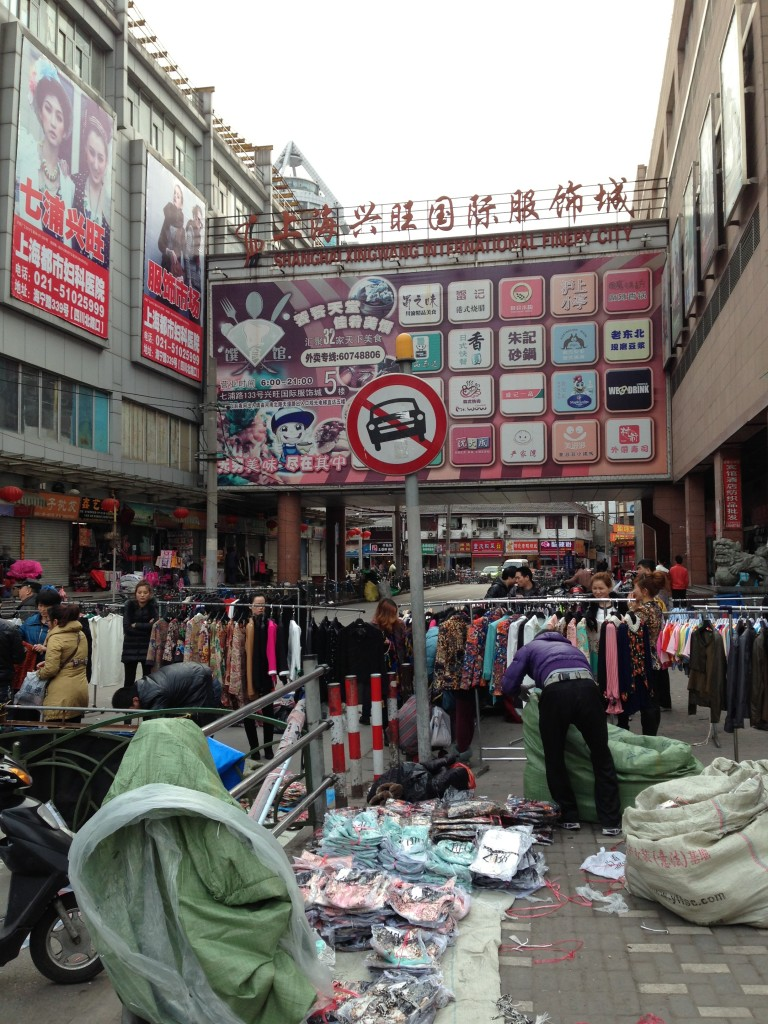 The Sights and Sounds of Qipu Lu Cheap Road in Shanghai