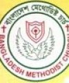 World Methodist Council Congratulates Bangladesh Methodist Church on 30 Year Anniversary