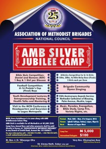 Poster - AMB Silver Jubilee Camp_001