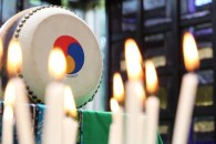 Sunday of Prayer for the Peaceful Reunification of the Korean Peninsula