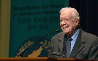 Carter commends peace efforts for Korea