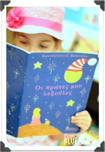 {A Bright Idea} for Foreign Language Children's Books and Daily 5!
