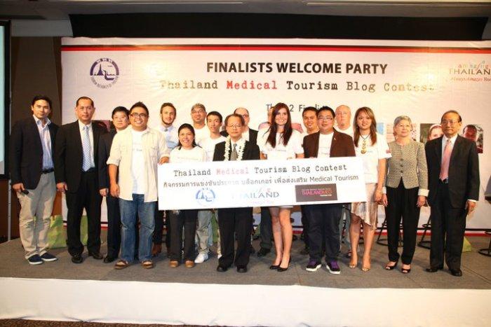 Thailand Medblog Contest