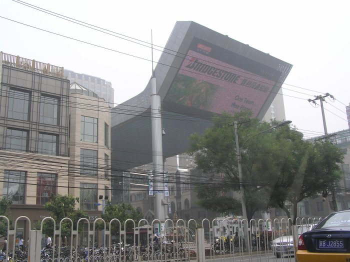 Silk Street Mall Beijing