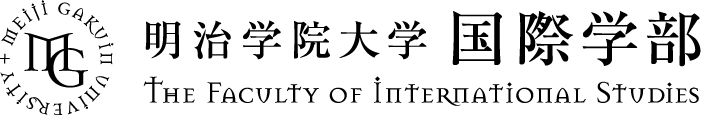 The Faculty of International Studies at Meiji Gakuin University