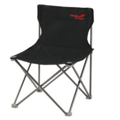 Fishing Chair Singapore Hanging Indoor Uk Ne2349 Compact M Black Asian Portal Japan Brand