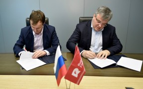 RUSSIAN FISHERY COMPANY IN POLLOCK AGREEMENT