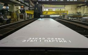 METAL CUTTING STARTED