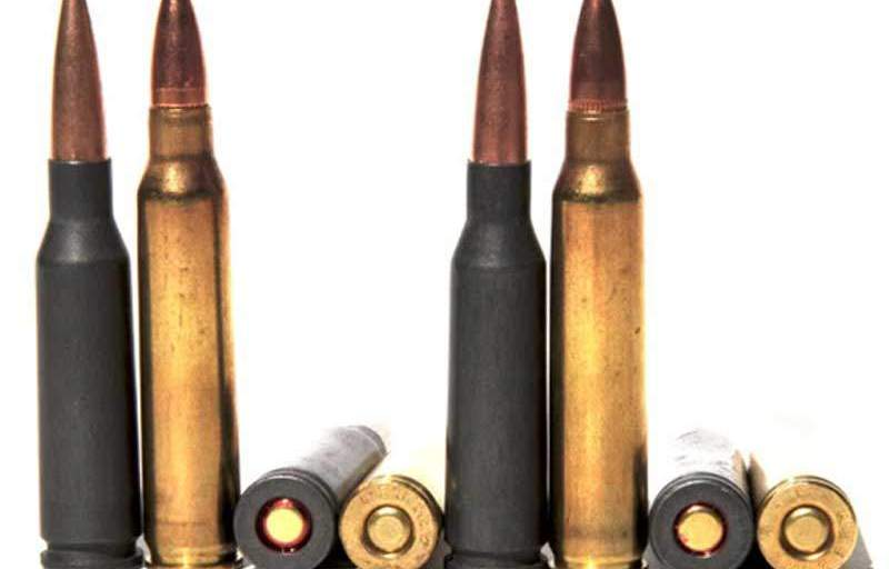 Brass Vs Steel Casings