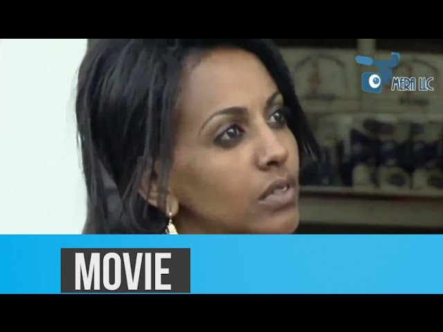 Hiyab Fetari   New Eritrean Movie