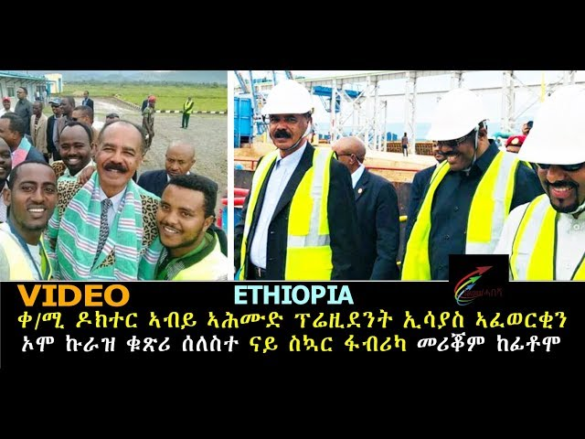 By Photo Congress || Youtube Ethiopian Music Amharic Today 2018