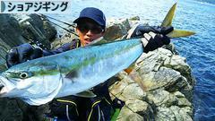にほんブログ村 釣りブログ ショアジギング・オフショアジギングへ