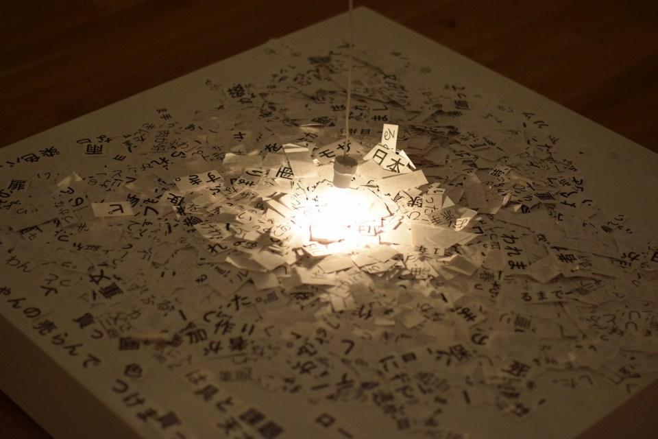 紙の上にライトがある