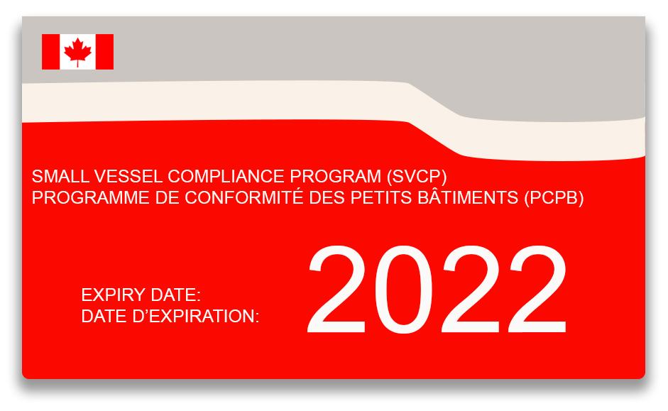 SVCP Certificate