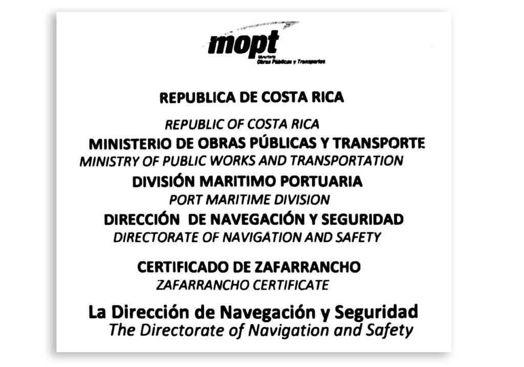 Zafarrancho Certificate