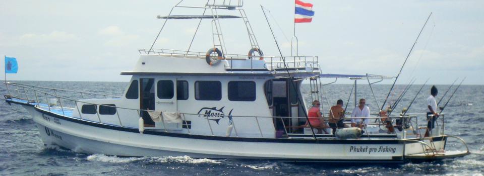 Mena1 Superior Fishing Tours