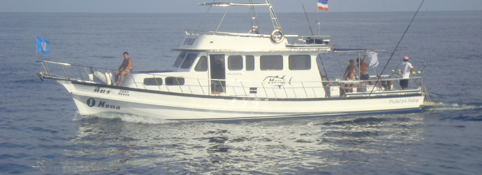 Day fishing charters Phuket