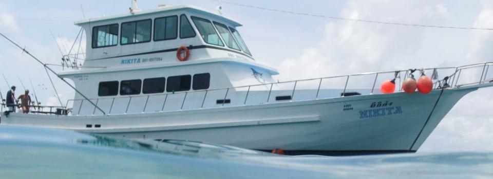 Liveaboard fishing charter Phuket
