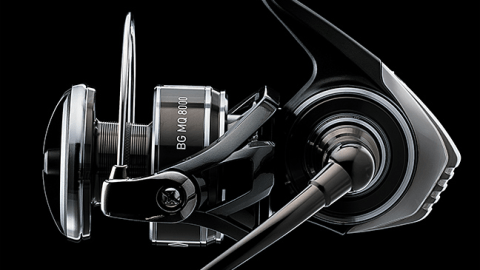 Daiwa DIGIGEAR Technology Promises the Ultimate in Reel Performance